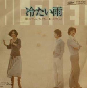 saga_hiroshi-img600x450-1279517172nnqpbz61552.jpg